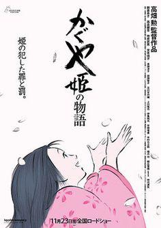 The Tale of the Princess Kaguya (かぐや姫の物語 :Kaguya-hime no Monogatari) is a 2013 Japanese animated fantasy drama film directed by Isao takahata. Based on the Folktale The Tale of the Bamboo Cutter. It is Takahata's Fifth and final film for Studio Ghibli. Hayao Miyazaki, Studio Ghibli Poster, Studio Ghibli Movies, Grand Prince, Geeks, Isao Takahata, Promo Flyer, Poses References, Fantasy Movies