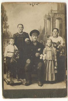Фото купеческой семьи-конец 19 века