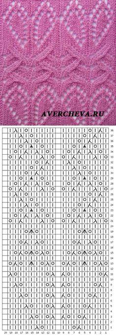 Узор 833  каталог вязаных спицами узоров