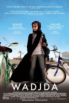 Wadjda (2012)... an enterprising Saudi girl signs on for a school competition as a way to raise funds she needs for a green bicycle that's captured her interest. This is the first feature length film shot entirely in Saudi Arabia.