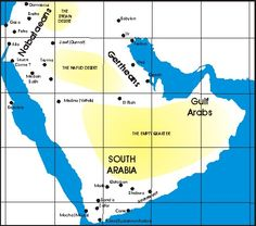 Who were the Arab Traders? The question that then faces historians is simply, which Arab traders then sailed from Arabia to India to supply the Romans with exotic Indian goods? Were there other Arab civilizations with a sufficiently established maritime industry to supply the Romans with Indian and Chinese goods?  At this time, there were only four parts of Arabia that could have sustained a merchant marine: