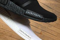 online store e1b05 51648 adidas NMD R1 Primeknit Triple Black  amp  Triple White
