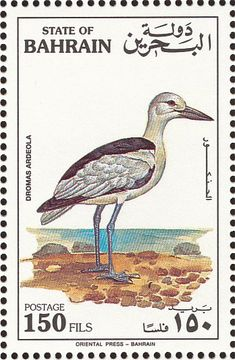 Crab-plover stamps - mainly images - gallery format