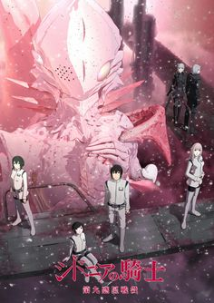 Crunchyroll - Knights of Sidonia: Battle for Planet Nine Season 2 Gets Release Date, New Key Visual