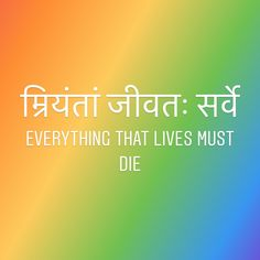 Everything that Lives Must Die Sanskrit Quotes, Sanskrit Mantra, Vedic Mantras, Sanskrit Tattoo, Sanskrit Words, Hamsa Tattoo, Meaningful Word Tattoos, Meaningful Words, Faith Tattoo On Wrist