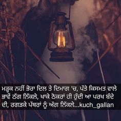 😐😐😐😐😐😐😐 Please Turn on post notifications ⤴️ Like👍 comment✍️ & Share✅✅✅ ————————————————————— Sufi Quotes On Love, Punjabi Love Quotes, Status Quotes, Self Quotes, Life Quotes, Punjabi Wedding Couple, Instagram Quotes, Instagram Posts, Punjabi Status