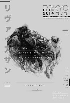 FITC_Tokyo_Poster_web.jpg