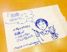 友達って何だろうって考え始めたら友達が1人もいないことに気づいた  #art #artist #アート #picture #絵 #絵画 #イラスト #illustration #painting #artwork #drawing #漫画 #manga #cartoon #オリジナル #original #言葉 #詩 #poem #poetry