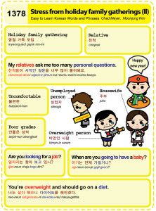 Easy to Learn Korean 1378 - Stress from holiday family gatherings (part two).