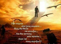 Gujarati Quotes, Greek Quotes, Cool Words, Mythology, Best Quotes, Life Is Good, Religion, Faith, Angel