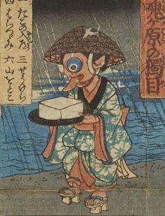 Tōfu-kozō by Yoshikazu Japanese Yokai, Ancient Japanese Art, Traditional Japanese Art, Japanese Mythical Creatures, Mythological Creatures, Japan Illustration, Japanese Monster, Japanese Mythology, Memorial Museum