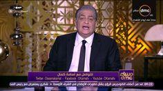مساء dmc - حالة غضب داخل البرلمان بسبب مطالبة رئيس البرلمان بمحاسبة وزير...