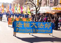 Chinese Community in Brooklyn, New York Welcomes Falun Gong Parade