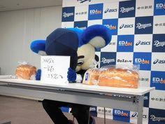 ドアラも初の年俸ダウン パン1キロ→750グラム:朝日新聞デジタル #doala #ドアラ