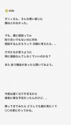 小説 激しい グクテテ グクテテ 小説