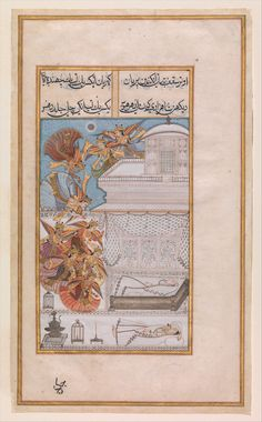 """""""Fairies Descend to the Chamber of Prince Manohar"""", Folio from a Gulshan-i 'Ishq (Rose Garden of Love); to the Deccan. Fine Art Prints, Framed Prints, Canvas Prints, Indiana, Philadelphia Museum Of Art, Classic Image, Heritage Image, Metropolitan Museum, Art Reproductions"""