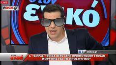 Media Tweets by Άσπρη Κάλτσα (@astlak_irpsa)   Twitter Wayfarer, Ray Bans, Mens Sunglasses, Twitter, Style, Fashion, Swag, Moda, Fashion Styles