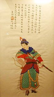 Hua Mulan (Cantonese - Fa Mulan) is a legendary figure from ancient China who was originally described in a Chinese poem known as the Ballad of Mulan (木蘭辭). In the poem, Hua Mulan takes her aged father's place in the army. She fought for 12 years and gained high merit, but she refused any reward and retired to her hometown instead.