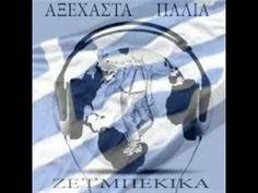 Αρετή Κετιμέ - Στην υγειά μας 26-01-2013 - YouTube Greek Music, Dance, Traditional, Youtube, Dancing, Ballroom Dancing