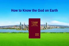 """Almighty God's Word """"How to Know the God on Earth"""" 
