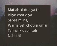 Bilkul bhi nhi h 😞😞😭😭 True Love Quotes, Hurt Quotes, Jokes Quotes, Sad Quotes, Life Quotes, Poetry Quotes, Urdu Poetry, Qoutes, Twisted Quotes