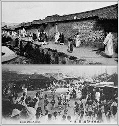 목재소 긴 톱으로 나무를 자르는 광경. 목공 둘이 위아래에서 톱을 마주잡고 끌고 당기며 나무를 켜고 있다. 주위에는 굵기별로 다른 재목이 쌓여 있다. 당시에는 집을 나무로 지었기 때문에 목재의 수요가 많았다. Korean Photography, Wide World, Korean Traditional, Korean War, Modern History, American Soldiers, Vintage Photographs, Old Pictures, Historical Photos