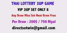 Winning Lottery Numbers, Winning The Lottery, Hi Thai, Lotto Games, Lottery Tips, Lottery Results, Jamel, Number Games, Simple Life Hacks