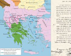 Οι Βαλκανικοί Πόλεμοι Map, World, Blog, Location Map, Blogging, Maps, The World
