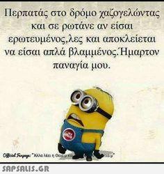 Funny Greek, Funny Memes, Jokes, Maleficent, Funny Photos, Minions, Board, Fanny Pics, Husky Jokes