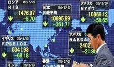 الأسهم اليابانية تُسجل صعودًا لأعلى مستوى في…: أنهت الأسهم اليابانية تعاملات، الخميس فب المنطقة الخضراء، لتحقيق ثالث مكسب يومي على التوالي،…