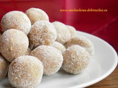 Czech Recipes, Frappe, Christmas Cookies, Christmas Ideas, Cereal, Food And Drink, Easy Meals, Cooking, Breakfast