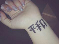 i like to think im artsy so One Moment, Tattoo Quotes, Artsy, Tattoos, Tatuajes, Tattoo, Tattos, Inspiration Tattoos, Quote Tattoos