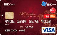 IBK의 또 하나의 걸작「APT프리미엄」카드