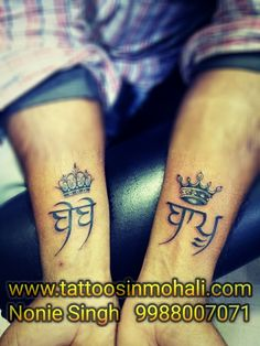 Once again with a beautiful Maa Paa Tattoo in Punjabi by Nonie Singh. My client loved it very much. Hope you guys like this too! Mom Dad Tattoo Designs, Mom Dad Tattoos, Love U Mom, Mom And Dad, Body Art Tattoos, Hand Tattoos, Maa Paa Tattoo, Miss You Papa, Tattoo Quotes