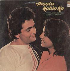 Jhoota Kahin Ka 1979 Bollywood Vinyl LP