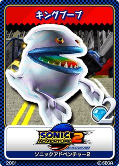Sonic Adventure 2, Classic Sonic, Game Info, Sonic Art, Metal Gear Solid, Trading Cards, Sonic The Hedgehog, Concept Art, Disney Characters