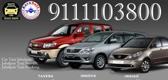 Taxi booking services at Jabalpur Jabalpur Taxi Booking,