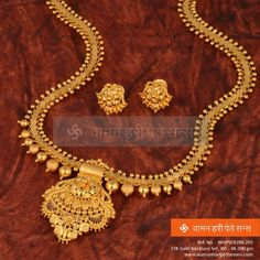 Explore the trendy collection of gold necklace set at Waman Hari Pethe Sons. Gold Earrings Designs, Gold Jewellery Design, Gold Jewelry, India Jewelry, Designer Jewelry, Necklace Designs, Antique Jewelry, Silver Jewellery Indian, Jewelry Patterns