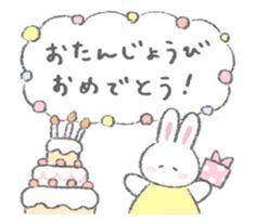 The fluffy bunny sticker 7 – LINE stickers Kawaii Bunny, Cute Bunny, Cream Wallpaper, Fluffy Bunny, Simple Cartoon, Cute Emoji, Mon Cheri, Cute Doodles, Line Sticker