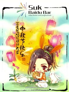 09.19.2013 Happy Chuseok      Cr: on pic