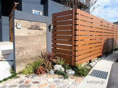 Japanese Garden Style, Japanese Plants, Gate Post, Boundary Walls, Entrance Doors, Front Yard Landscaping, Garden Styles, My House, New Homes