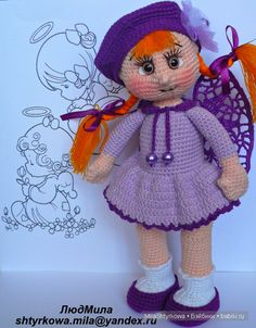 кукла крючком,людмила штыркова,кукла своими руками,