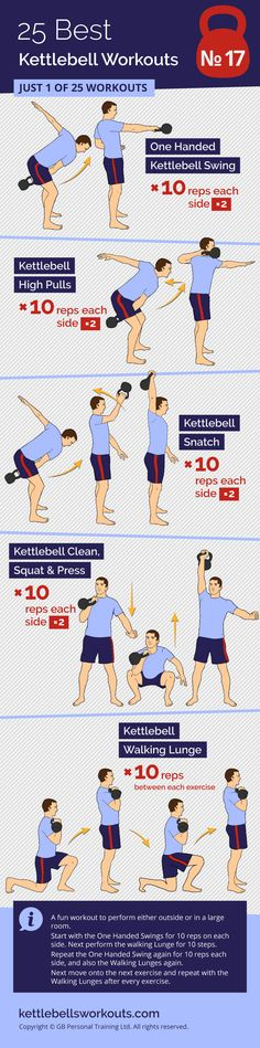 A fun kettlebell workout to perform either outside or in a large room.Start with the One Handed Swings for 10 reps on each side. Next perform the walking Lunge for 10 steps. Repeat the One Handed Kettlebell Swing again for 10 reps each side, and also the Walking Kettlebell Lunges again. Next move onto the next kettlebell exercise and repeat with the Walking Lunges after every exercise. #kettlebell #exercise