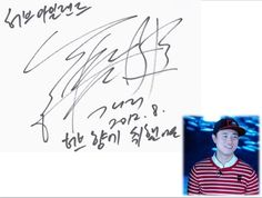 Running Man  Garys signature Come visit kpopcity.net for the largest discount fashion store in the world!!