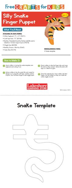 Instruction Sheet from Lakeshore's Free Crafts for Kids event featuring the Silly Snake Finger Puppet.