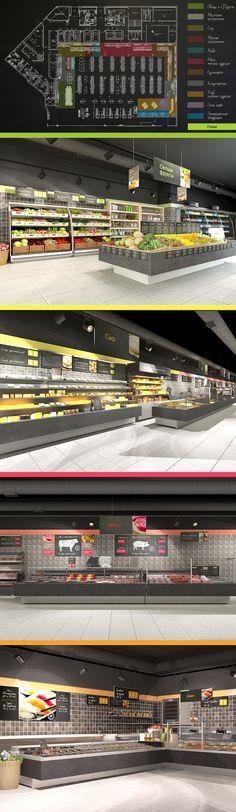 Miratorg: Корпоративный брендинг, Брендбук, Ритейл брендинг, Разработка логотипа, Ребрендинг, рестайлинг, Дизайн интерьера, Товарный брендинг, Фирменный стиль, Дизайн упаковки и дизайн этикетки
