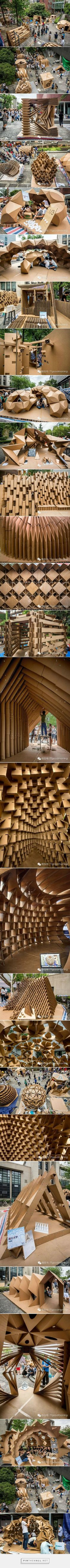 Amazing Cardboard House Exhibition - created via https://pinthemall.net