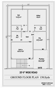 2 bhk floor plans of 25 * 45 2bhk House Plan, Bungalow House Plans, Story House, Small House Plans, House Floor Plans, 20x30 House Plans, 2 Bedroom House Plans, Single Floor House Design, Duplex House Design