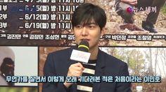 enewstv ′DMZ,더 와일드′ 이민호, 멧돼지 앞에 굴복한 사연은? 151119 EP.1 - YouTube
