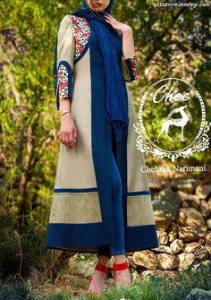 Street Hijab Fashion, Abaya Fashion, Muslim Fashion, Fashion Dresses, Stylish Work Outfits, Stylish Clothes For Women, Fashion Model Sketch, Iranian Women Fashion, Womens Dress Suits